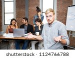 man feeling unhappy and confuse ...   Shutterstock . vector #1124766788