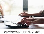 close up view of bookkeeper or... | Shutterstock . vector #1124772308