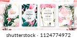 wedding invitation frame set ... | Shutterstock .eps vector #1124774972