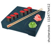 illustration of roll sushi with ... | Shutterstock . vector #1124776412