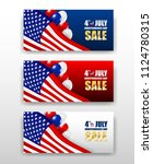 4th of july happy independence... | Shutterstock .eps vector #1124780315