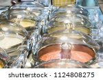 trays of different ice cream... | Shutterstock . vector #1124808275