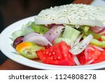 traditional and original greek... | Shutterstock . vector #1124808278