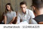 mad caucasian husband... | Shutterstock . vector #1124816225