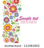 seamless abstract floral border | Shutterstock .eps vector #112481852