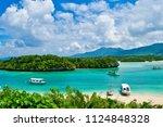 kabira bay scenery on ishigaki... | Shutterstock . vector #1124848328