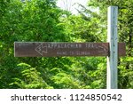 appalachian trail sign maine to ... | Shutterstock . vector #1124850542