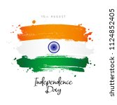 indian independence day. flag... | Shutterstock .eps vector #1124852405