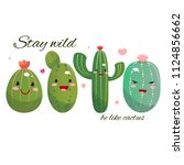 cute cacti in the style of... | Shutterstock .eps vector #1124856662