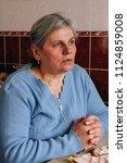ivanychi  volyn   ukraine  ... | Shutterstock . vector #1124859008
