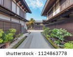 old street in historical town... | Shutterstock . vector #1124863778