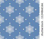seamless vector decorative... | Shutterstock .eps vector #1124866166