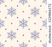seamless vector decorative... | Shutterstock .eps vector #1124866172