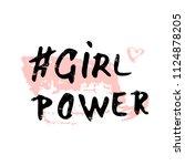 girl power grunge composition... | Shutterstock .eps vector #1124878205
