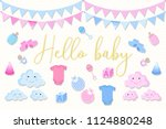 set of items for birthday cards ... | Shutterstock .eps vector #1124880248