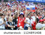 26.06.2018. moscow  russian... | Shutterstock . vector #1124891408