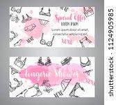 lingerie shower card fashion... | Shutterstock .eps vector #1124905985