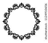 decorative frame.vector... | Shutterstock .eps vector #1124910656