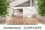 zen interior with potted bamboo ... | Shutterstock . vector #1124913245