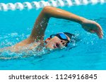 asian boy with goggles... | Shutterstock . vector #1124916845