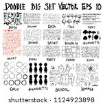 doodle vector big collection of ... | Shutterstock .eps vector #1124923898