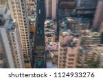modern city skyline panorama in ... | Shutterstock . vector #1124933276