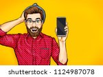 attractive smiling hipster in... | Shutterstock . vector #1124987078