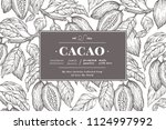 cocoa bean tree banner template.... | Shutterstock .eps vector #1124997992