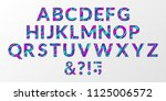 vector of colorful layered font ... | Shutterstock .eps vector #1125006572