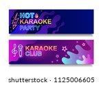 karaoke night party bar set of... | Shutterstock .eps vector #1125006605