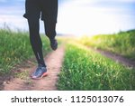 close up jogging and running...   Shutterstock . vector #1125013076