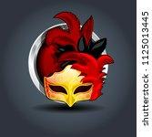 venice carnival mask  steely...