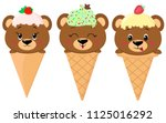 a set of three brown bears in... | Shutterstock . vector #1125016292
