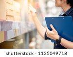 asian manager man doing... | Shutterstock . vector #1125049718