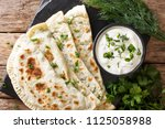typical turkish meal gozleme... | Shutterstock . vector #1125058988
