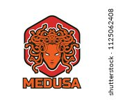 snake hair or medusa logo for... | Shutterstock .eps vector #1125062408