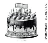 Cake Hand Drawing Vintage Clip...