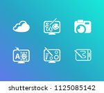 creativity icon set and cloud...