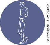 contour silhouette of handsome... | Shutterstock .eps vector #1125093236
