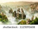 zhangjiajie cliff mountain at... | Shutterstock . vector #1125093608