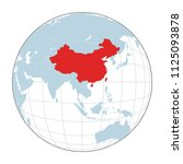 map of china on political globe ... | Shutterstock .eps vector #1125093878