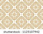 floral pattern. vintage... | Shutterstock .eps vector #1125107942