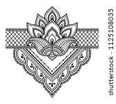 mehndi flower pattern for henna ... | Shutterstock .eps vector #1125108035