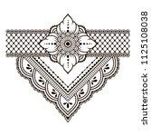 mehndi flower pattern for henna ...   Shutterstock .eps vector #1125108038
