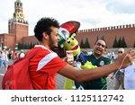 moscow  russia   june 29  2018  ... | Shutterstock . vector #1125112742