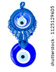 blue traditional amulet from... | Shutterstock . vector #1125129605