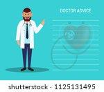 vector medical illustration.... | Shutterstock .eps vector #1125131495