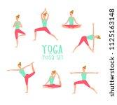 women's yoga. vector set of...   Shutterstock .eps vector #1125163148