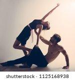 enjoy dancing together....   Shutterstock . vector #1125168938