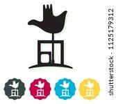 city icon   chandigarh   open... | Shutterstock .eps vector #1125179312